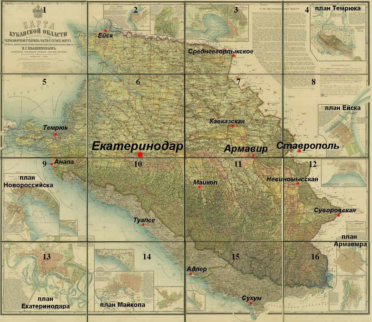 Старинные карты краснодарского края - народный копатель: кла.