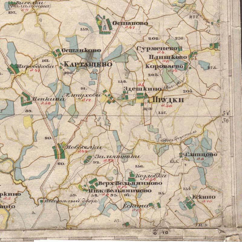 Бесплатные топографические карты Garmin в оригинальном формате